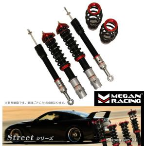 【 フィット / GD1, GD3用 】 MEGAN RACING Streetシリーズ フルタップ車高調 品番: MR-CDK-FIT (メーガン レーシング DAMPER KIT)|kazoon