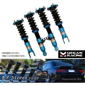 【 ロードスター / NA6CE, NA8C用 】 MEGAN RACING EZ-Streetシリーズ フルタップ車高調 品番: MR-CDK-MMX590-EZ (メーガン レーシング DAMPER KIT)|kazoon