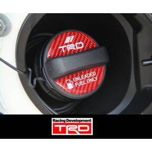 【汎用品】 TRD フューエルキャップガーニッシュ 品番: MS010-00015 (TRD) kazoon