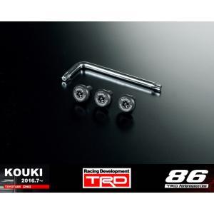 【 汎用品 】 TRD ナンバープレートボルト (ナンバープレート盗難防止) 品番: MS010-00017 (TRD)|kazoon