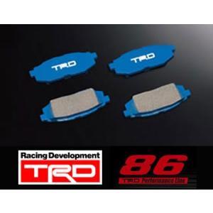 【 TOYOTA 86 (ハチロク) ZN6 / FA20  グレード:GT, GT−Limited用 】 TRD リア ブレーキパッドセット≪純正キャリパー用≫ 品番: MS226-18001 (TRD) kazoon