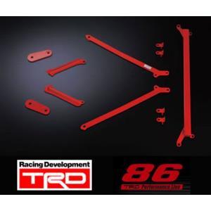 【 TOYOTA 86 (ハチロク) ZN6 / FA20 用 】 TRD メンバーブレースセット 品番: MS300-18001 (TRD)|kazoon