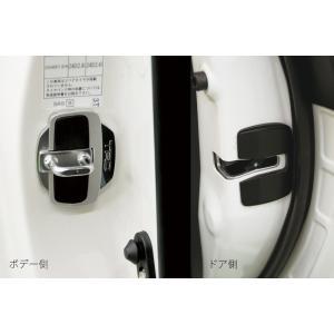 【汎用品】 TRD ドアスタビライザー 汎用タイプ 左右2個セット 品番:MS304-00001 (TRD)|kazoon|02