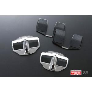 【汎用品】 TRD ドアスタビライザー 汎用タイプ 左右2個セット 品番:MS304-00001 (TRD)|kazoon