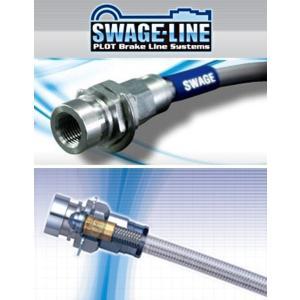 【 ヴィッツ NCP10, NCP13  / RS専用 】 プロト スウェッジライン ブレーキホースkit (スチール) 品番:  ST2006 (PLOT SWAGE-LINE) kazoon