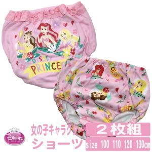 6e35a4ec224872 女の子 2枚組 ショーツ ディズニー プリンセス キャラクター レース 下着 女児 キッズ ...