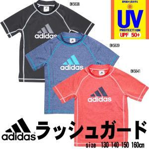 男児  adidas  アディダス  半袖 ラッシュガード  水着  ロゴ  男の子 スクール MBY48