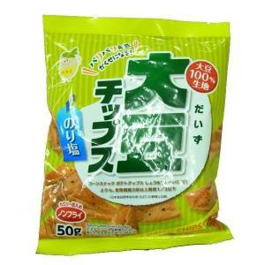 ノンフライ!  大豆チップス のりしお 50g×10袋セット|kazukobo-vip