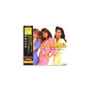CD アラベスク VAL-150|kazukobo-vip