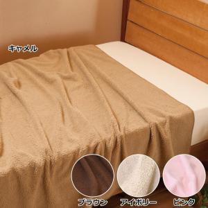 オーシン 日本製 発熱毛布 エバーウォーム(R) 毛布 シングル 約140×200cm kazukobo-vip