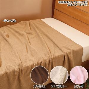 オーシン 日本製 発熱毛布 エバーウォーム(R) 毛布 ダブル 約180×200cm kazukobo-vip