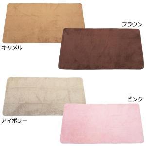 オーシン 日本製 発熱毛布 エバーウォーム(R) ひざ掛け L 約67×130cm kazukobo-vip