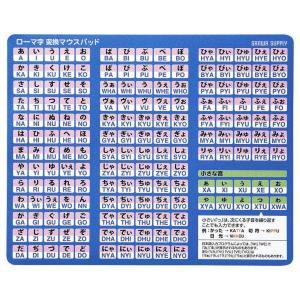 ローマ字変換マウスパッド MPD-OP17RL8BL|kazukobo-vip