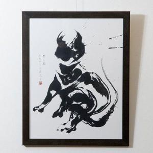 夢の猫|kazukobo-vip