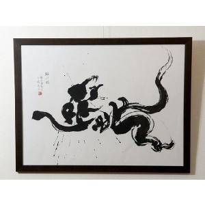 跳ぶ猫|kazukobo-vip