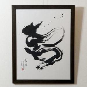 走る猫|kazukobo-vip