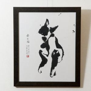歩む猫|kazukobo-vip