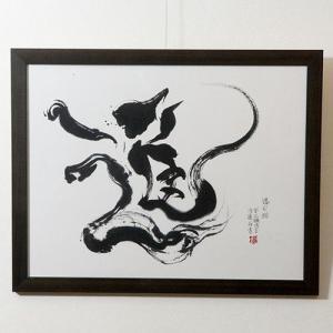 進む猫|kazukobo-vip