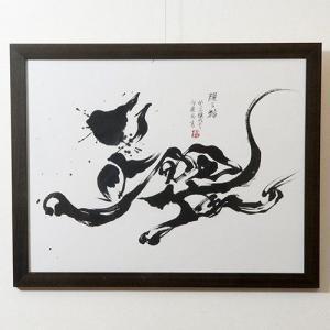 踊る猫|kazukobo-vip