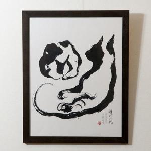 明けの猫|kazukobo-vip