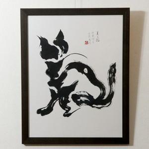 美の猫|kazukobo-vip
