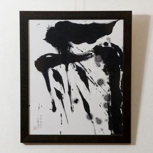 雨|kazukobo-vip