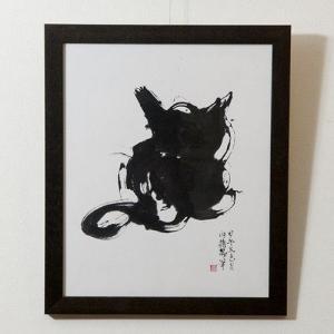 形態模書04|kazukobo-vip