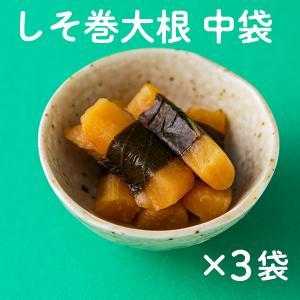 漬物 ご当地 秋田 しそ巻大根 中袋 3個セット|kazuno-love