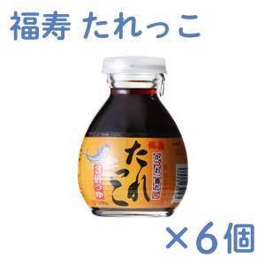 めんつゆ 天つゆ 出汁 福寿 たれっこ 6個セット|kazuno-love