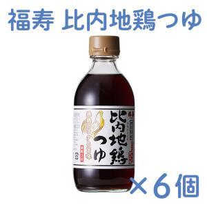 化学調味料不使用 めんつゆ 福寿 比内地鶏つゆ 6本セット|kazuno-love