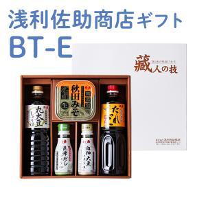 ギフト 味噌 醤油 BT-E|kazuno-love