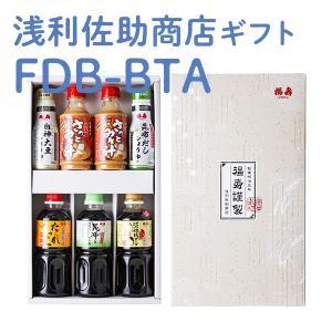 ギフト 味噌汁 醤油 だし醤油 FDB-BTA|kazuno-love