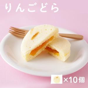 どら焼き ギフト プレゼント 孫 スイーツ りんごどら 10個セット kazuno-love