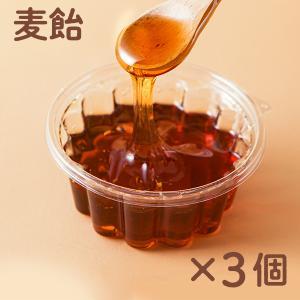 キャンディー プレゼント 孫 スイーツ 麦飴 3個セット|kazuno-love