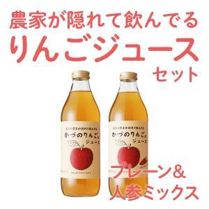 農家が隠れて飲んでるりんごジュース&人参ミックス|kazuno-love