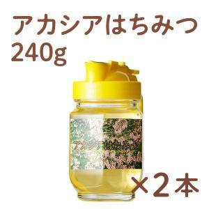 国産 秋田県産 アカシアはちみつ 240g 2個セット|kazuno-love