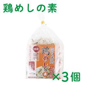 鶏めしの素 3個セット|kazuno-love