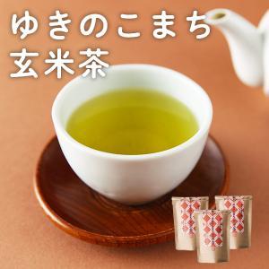 お茶 ゆきのこまち玄米茶 3個セット 40g(5g×8袋入り)×3個|kazuno-love