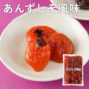 あんずしそ風味 お徳用 ジャム|kazuno-love