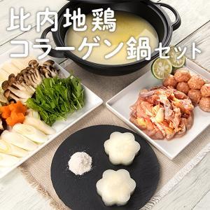 白湯スープ 鍋 比内地鶏コラーゲン鍋セット(冷凍) kazuno-love