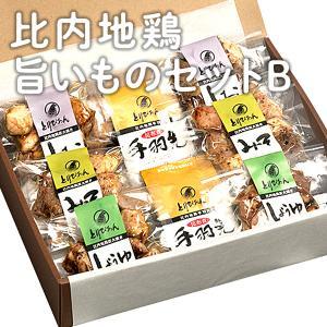 地鶏 鶏肉 比内地鶏旨いものセット(B)(冷凍) ギフト|kazuno-love