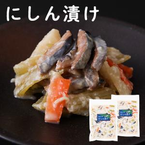 漬物 にしん漬け 秋田 500g×2パック|kazuno-love