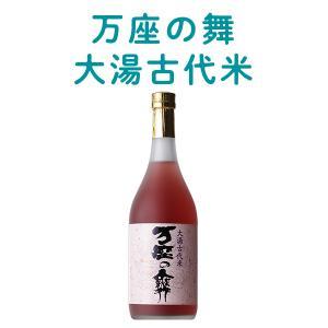 万座の舞 大湯古代米 kazuno-love