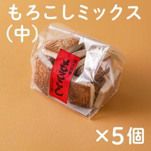 クッキー ギフト プレゼント 孫 スイーツ もろこしミックス(中) 5個セット