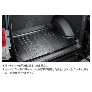 トヨタ純正 ラゲージトレイ ランドクルーザープラド 150系|kazz