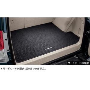 トヨタ純正 トランクマット (カーペットタイプ) ランドクルーザープラド 150系|kazz