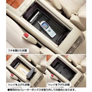 トヨタ純正 センターコンソールセパレーター ハリアー 30系|kazz