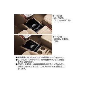 トヨタ純正 フロアコンソール [センターコンソールBOX] アルファード 20系|kazz