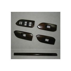 トヨタ純正 ウッド調インテリアパネル [ウッド調パネル5点・茶木目] ランドクルーザープラド 150系前期|kazz