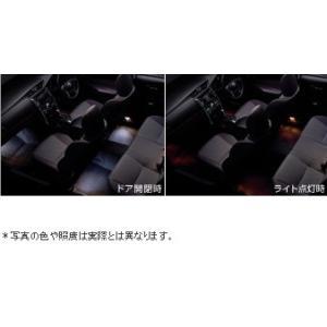 トヨタ純正 インテリアイルミネーション [2モードタイプ] マークX 130系前期|kazz